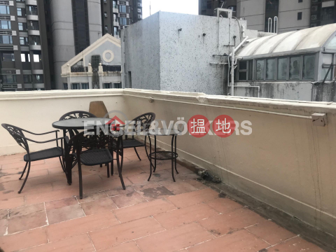 Studio Flat for Sale in Mid Levels West|Western DistrictWoodland Court(Woodland Court)Sales Listings (EVHK97283)_0