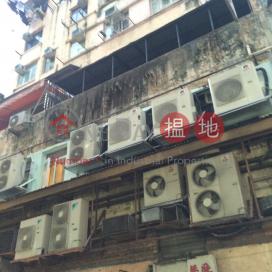 Veng Hing Mansion,Aberdeen, Hong Kong Island