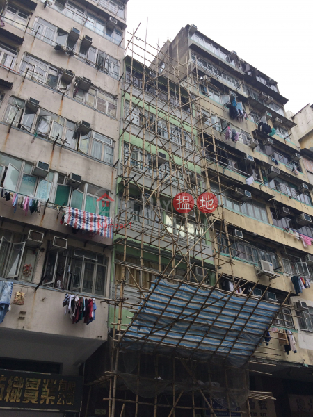 汝州街120號 (120 Yu Chau Street) 深水埗|搵地(OneDay)(1)