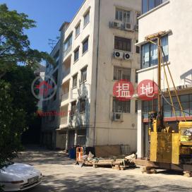 Pok Fu Lam Heights (Block A & B),Pok Fu Lam, Hong Kong Island