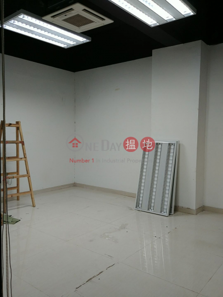 Property Search Hong Kong | OneDay | Industrial, Rental Listings | N/A