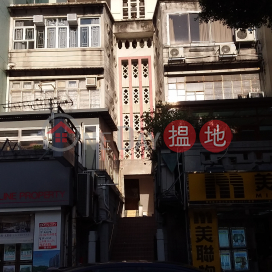 22-24 Ho Man Tin Street|何文田街22-24號