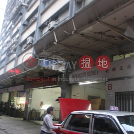 Leasing - On Lok Fty Bldg|Kowloon CityOn Lok Factory Building(On Lok Factory Building)Rental Listings (NGAIS-0492967321)_0