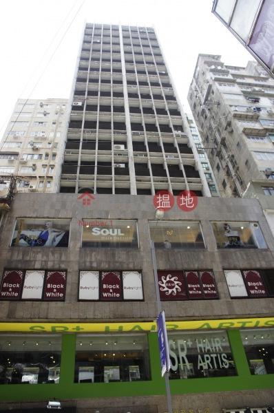 太興商業大廈 (Tern Commercial Building) 尖沙咀|搵地(OneDay)(2)