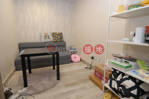 Multifunctional workshop|Kwun Tong DistrictUnify Commercial Industrial Building(Unify Commercial Industrial Building)Rental Listings (TM236-7800399854)_0