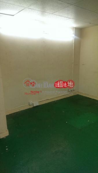 華樂工業中心 31-35山尾街   沙田香港 出租 HK$ 8,800/ 月
