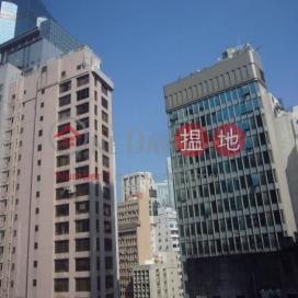 V Plus,中環, 香港島