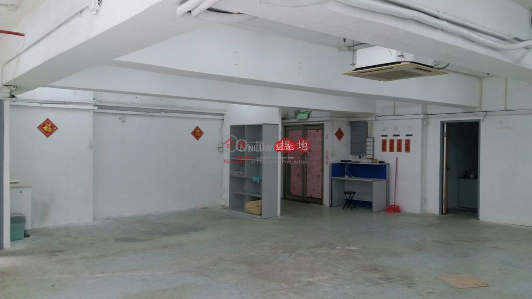 金基工業大廈-35大連排道 | 葵青香港-出租|HK$ 16,800/ 月