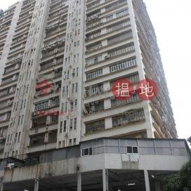 Wah Luen Industrial Centre|華聯工業中心