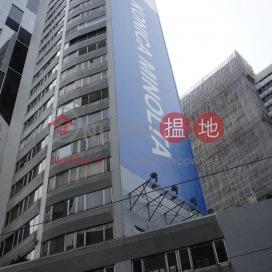 德士古大廈,灣仔, 香港島