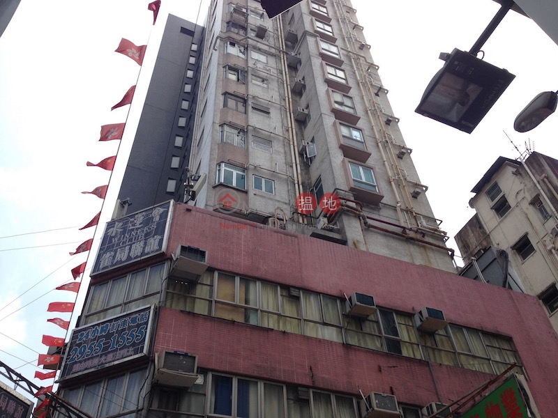 Chee Sing Building (Chee Sing Building) Yau Ma Tei|搵地(OneDay)(2)