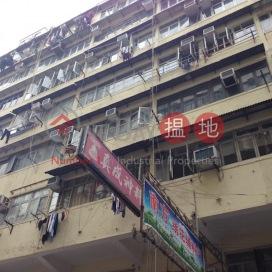 基隆街243-245號,深水埗, 九龍