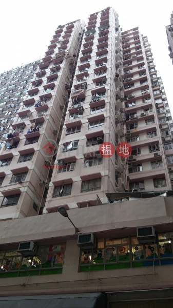 Fairview Court (Fairview Court) North Point|搵地(OneDay)(1)