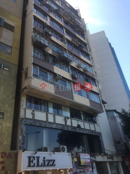 永利大樓 (Wing Lee Mansion) 尖沙咀 搵地(OneDay)(1)
