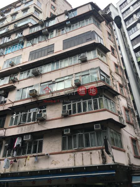 Lei Ka (KWA) Court (Lei Ka (KWA) Court) Causeway Bay|搵地(OneDay)(1)