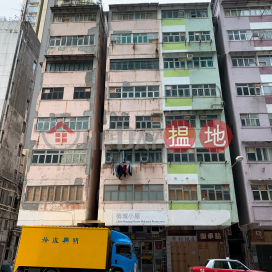 5 Bailey Street,Hung Hom, Kowloon