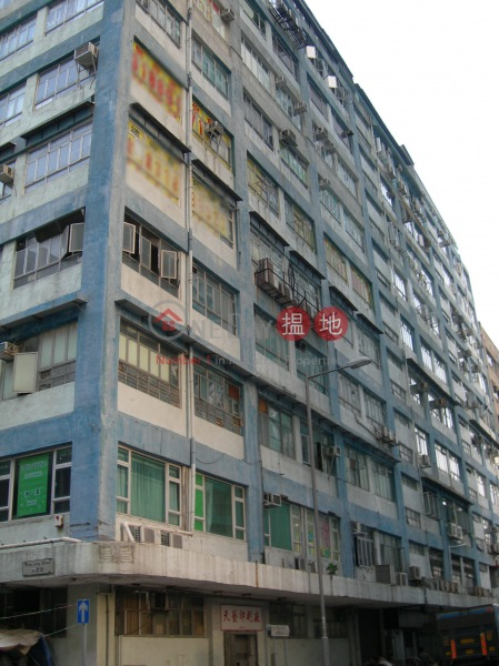 Cheong Fat Factory Building (Cheong Fat Factory Building) Cheung Sha Wan|搵地(OneDay)(2)