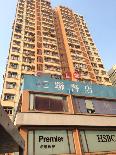富華中心 (Fou Wah Centre) 荃灣東|搵地(OneDay)(2)