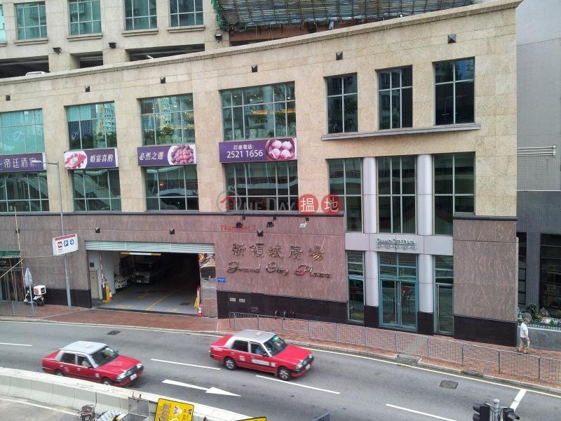 新領域廣場 (Grand City Plaza) 荃灣西|搵地(OneDay)(4)