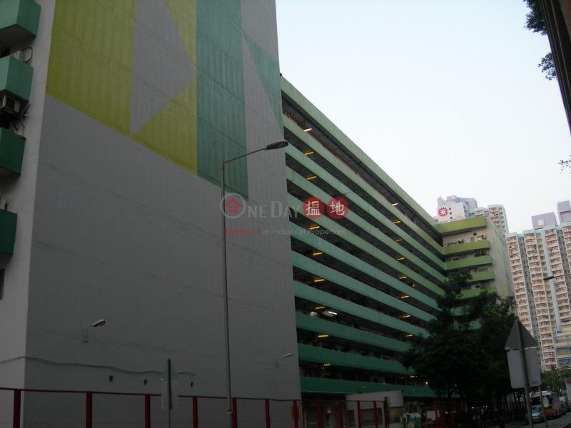 宏昌工廠大廈 (Wang Cheong Factory Estate) 長沙灣|搵地(OneDay)(2)