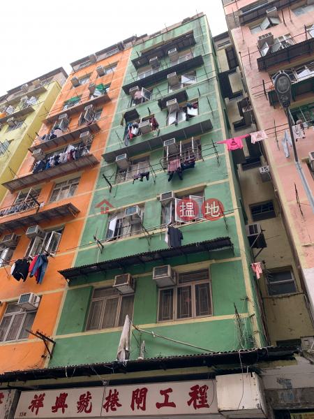 龍圖街13號 (13 LUNG TO STREET) 土瓜灣 搵地(OneDay)(1)