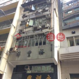 233 Wing Lok Street,Sheung Wan, Hong Kong Island