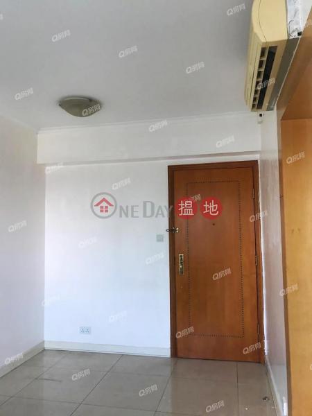 實用兩房,景觀開揚《泓景臺8座租盤》|863荔枝角道 | 長沙灣|香港|出租-HK$ 19,300/ 月