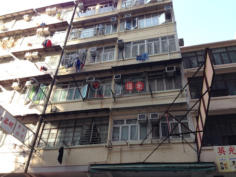 207-209 Reclamation Street (207-209 Reclamation Street) Mong Kok|搵地(OneDay)(2)