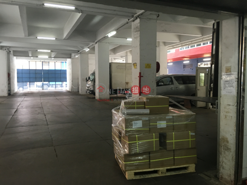 Property Search Hong Kong | OneDay | Industrial | Rental Listings | Mai Sik Industrial Building
