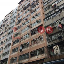 Kwong Wo Building,Tai Kok Tsui, Kowloon