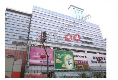 長沙灣廣場 長沙灣長沙灣廣場第1期(Cheung Sha Wan Plaza Tower 1)出租樓盤 (A052948)_0