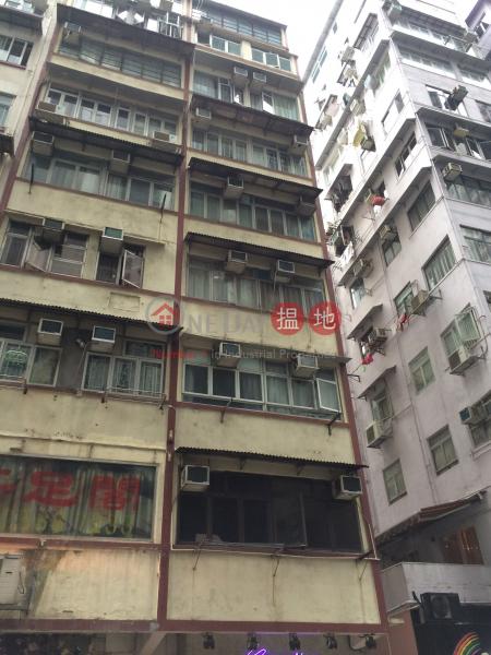 銀幕街25號 (25 Ngan mok street) 天后|搵地(OneDay)(1)