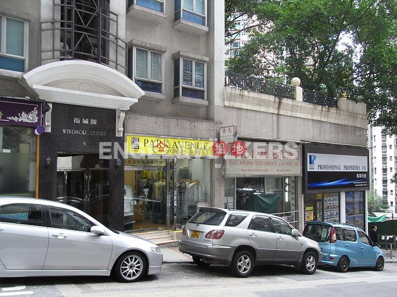 西半山一房筍盤出租 住宅單位 西區衛城閣(Windsor Court)出租樓盤 (EVHK60043)