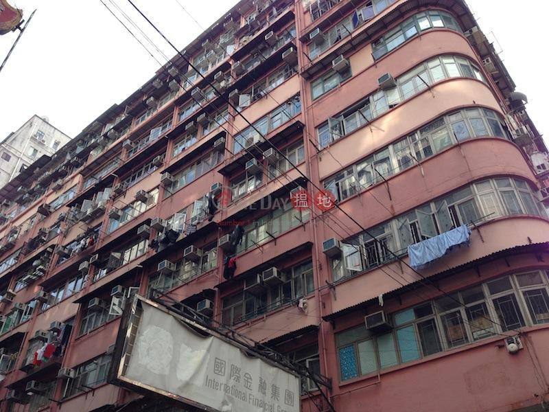 利興大樓 (Lee Hing Building ) 旺角|搵地(OneDay)(2)