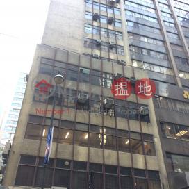 富偉商業大廈,中環, 香港島