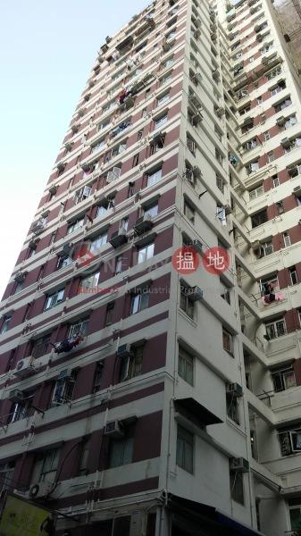 龍景大廈 (Dragon View Building) 鰂魚涌 搵地(OneDay)(1)