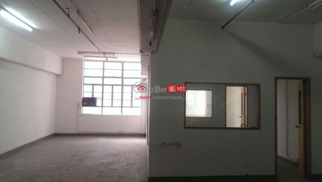 On Shing Industrial Building | 2-16 Wo Liu Hang Street | Sha Tin Hong Kong | Rental, HK$ 12,000/ month
