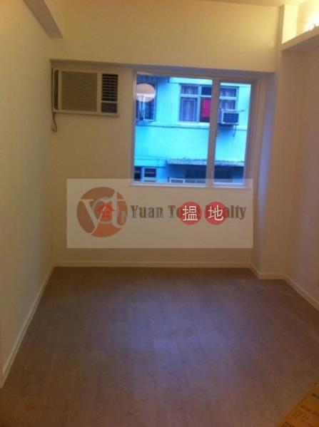 新暉閣中層|住宅-出租樓盤|HK$ 18,000/ 月