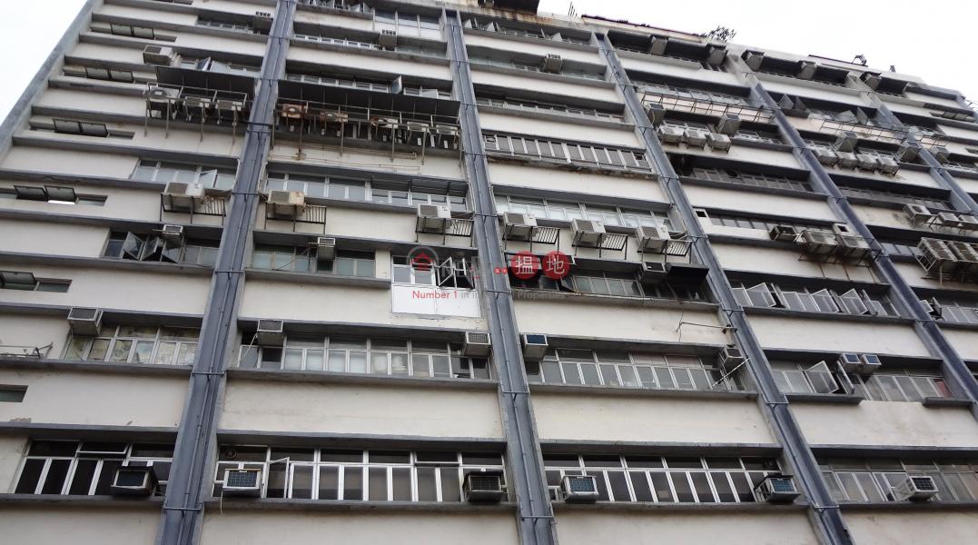 安樂工廠大廈 - B 座全層單位出租|安樂工廠大廈(On Lok Factory Building)出租樓盤 (ngais-04195)