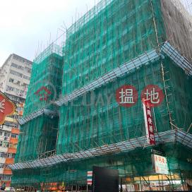 72 Lok Shan Road,To Kwa Wan, Kowloon