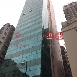 102 Austin Road,Tsim Sha Tsui, Kowloon