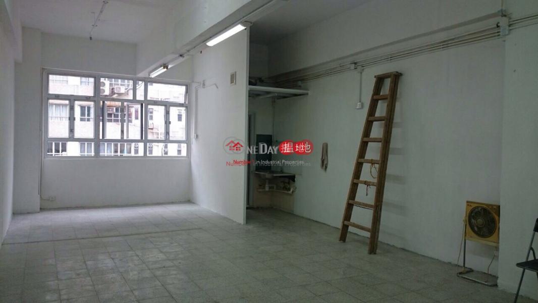 Wah Lok Industrial Centre 31-35 Shan Mei Street   Sha Tin, Hong Kong, Rental, HK$ 8,500/ month