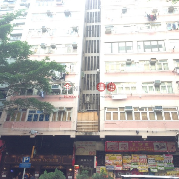 Lily Mansion (Lily Mansion) Wan Chai|搵地(OneDay)(5)
