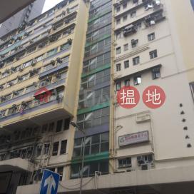 Cheong Shing Court|昌盛金鋪大樓