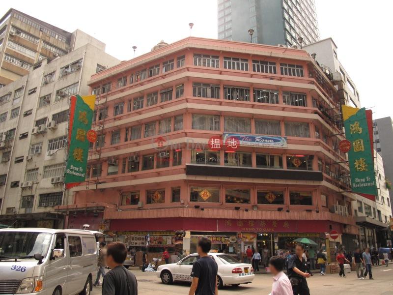 榮興利工業大廈 (Wing Hing Lee Industrial Building) 觀塘|搵地(OneDay)(2)