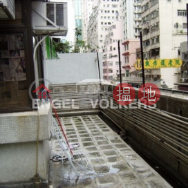 2 Bedroom Flat for Sale in Shek Tong Tsui