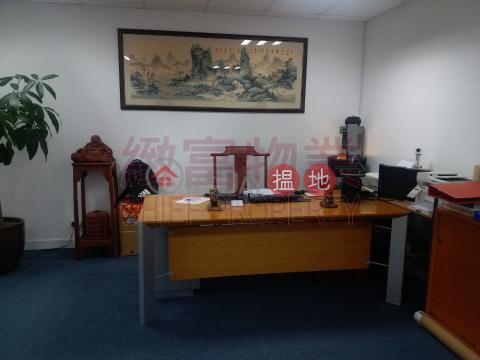 Midas Plaza Wong Tai Sin DistrictMidas Plaza(Midas Plaza)Rental Listings (138054)_0
