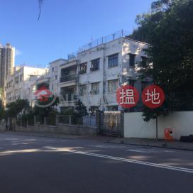 4-12 Tin Kwong Road,Ho Man Tin, Kowloon