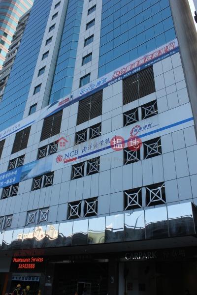 中銀信用卡中心 (BOC Credit Card Centre) 上環|搵地(OneDay)(2)