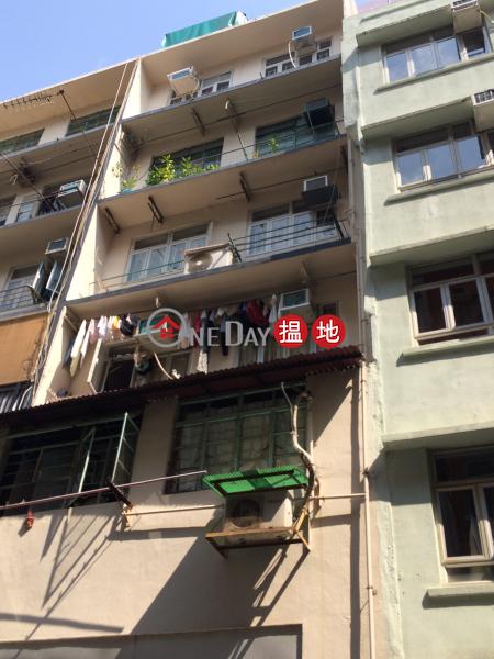 36-38 Tung Street (36-38 Tung Street) Soho 搵地(OneDay)(1)
